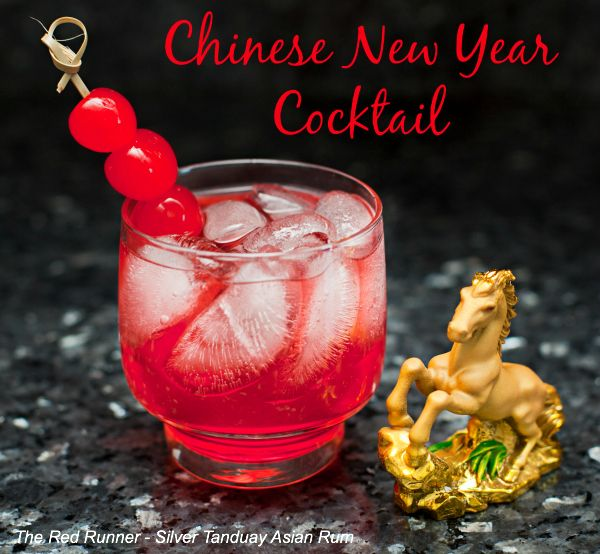Chinese New Year Cocktail! #plantoparty