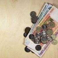 Не исключено, что страховые пенсии, недополученные в период с 1 января 2016 года по 1 января 2018 года, будут выплачены