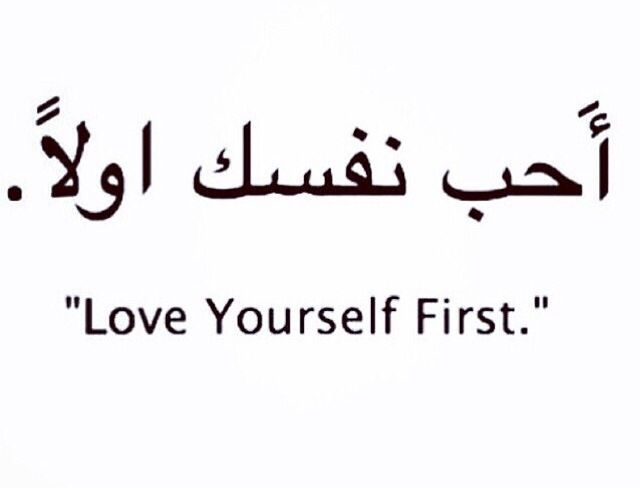 Would make a cute Arabic tattoo