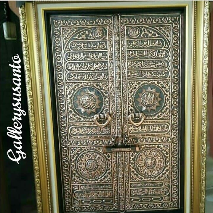 Kaligrafi huruf arab... Home Decor HomeDecor