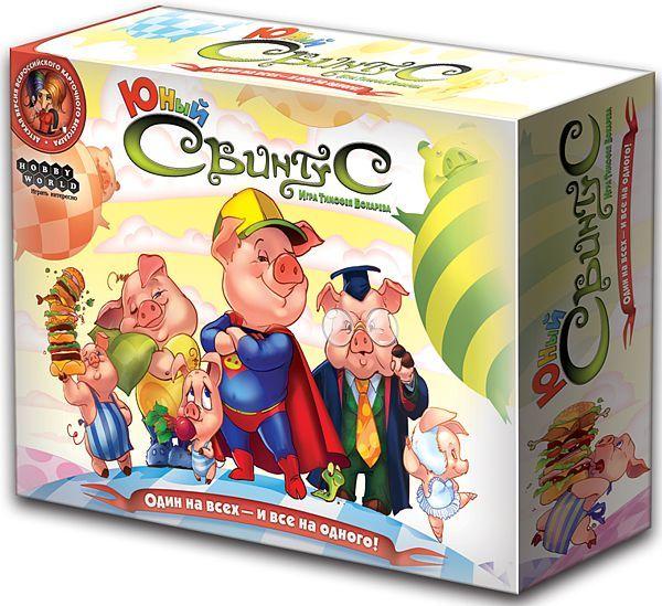 Настольная игра Свинтус ЮныйНастольная игра. Свинтус Юный – новая версия всероссийского карточного бестселлера – теперь и для самых маленьких игроков, цель которой – избавиться от всех своих карт.
