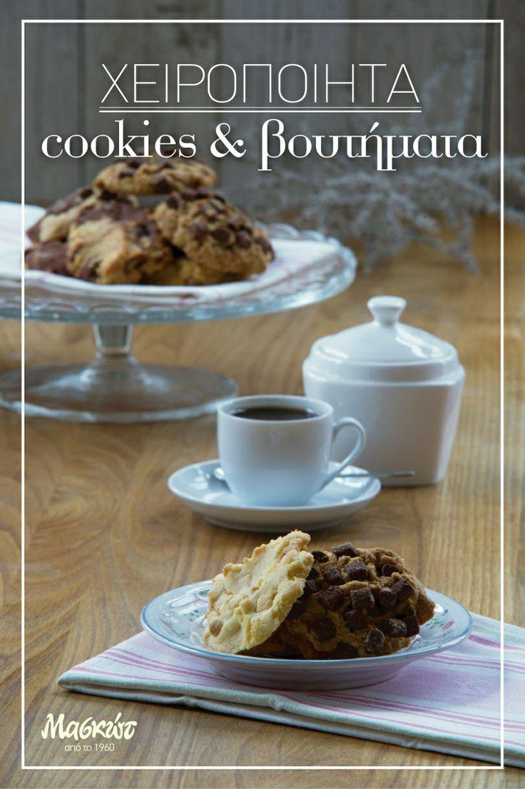 #Μασκώτ #Βουτήματα #cookies Credits: © Vicky Lafazani - Installation text: Roligraphics / Graphic Designer