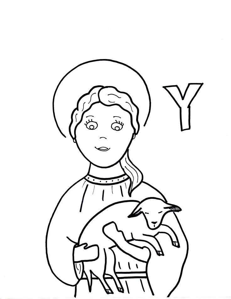 Y is for St. Ynez (Agnes) Mystery of history, Francis