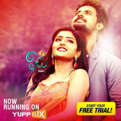 Indian Tv Channels: OYee Full Movie is now Available on YuppFlix Indian Tv Channels: Ennul Ayiram Online Full Movie in by YuppFlix. #YuppFlix #WatchLegally ..#YuppTv #Tamilmoviesonline