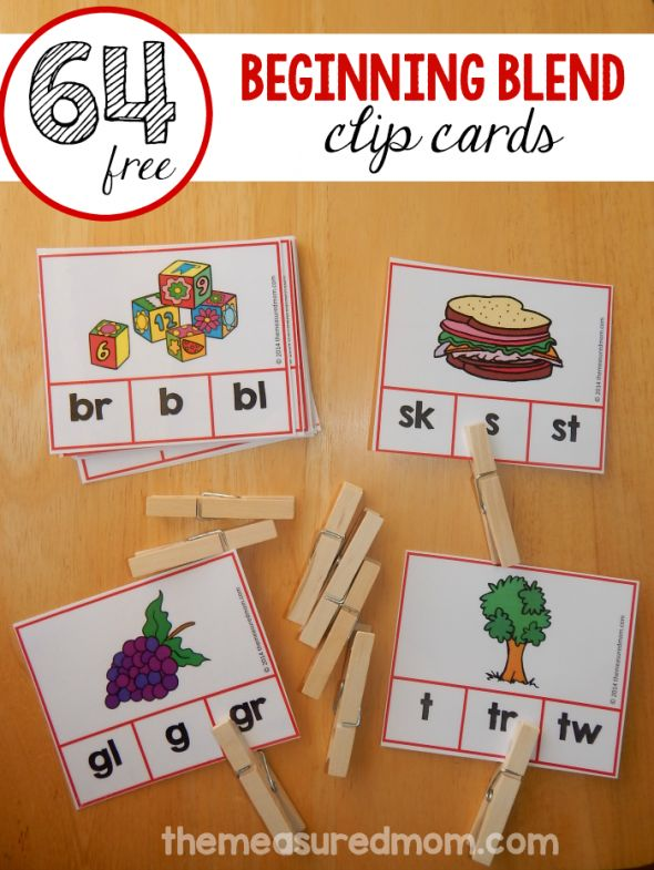 Such a hands on beginning blends activity! Get all 64 cards FREE.