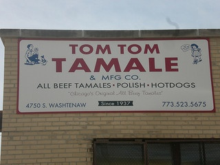 Tom Tom Tamale Factory - Tamale Tour SFA's Camp Chicago May 2008 Photo by Mary Beth Lasseter, SFA membe