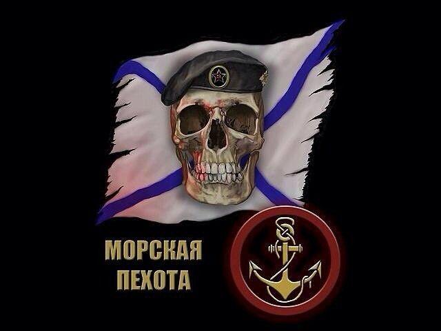 картинки череп в берете морская пехота фигурки для