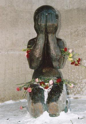 Back of Gulag Memorial in Magadan, Mask of Sorrow.