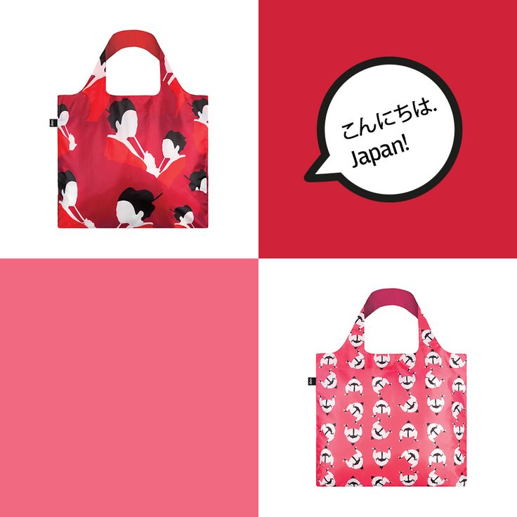 Hello Japan! LOQI goes East with glamorous geishas and somersaulting sumo wrestlers. Wind your way through the lanes of Ginza with the Travel Collection.  #goLOQI #letstraveleverywhere #bag #Japan #ontourwithloqi #east #ginza #luggage #shopping #totebag #shopper #pink #red #sumo #wrestler #geisha #tokyo #newcollection #instatravel #wanderfolk #spring2017 #inlovewithjapan #instadesign #design #LOQI #turningjapanese #shadesofred #accessoires