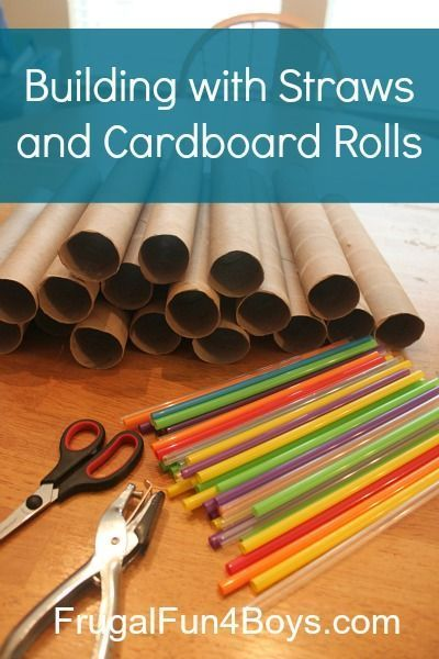 Build with straws and cardboard rolls - this is a really cheap boredom buster! This idea would be great for a party!