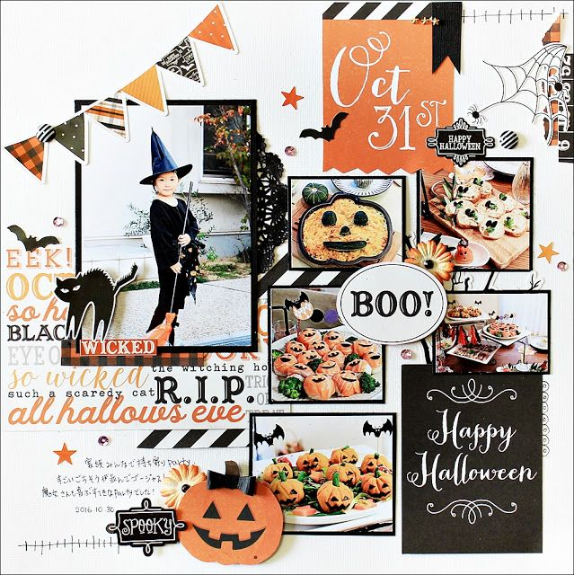 with colors: Holloween Party レイアウト