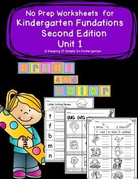 Do Your Students Need A Little Extra Practice With Beginning Sounds And Printing LettersThese