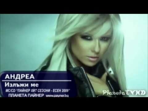 Самая Новая Популярная Музыка Самые Новые Клипы 2011