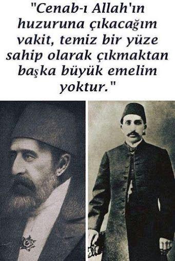 ABDÜLHAMİD HAN