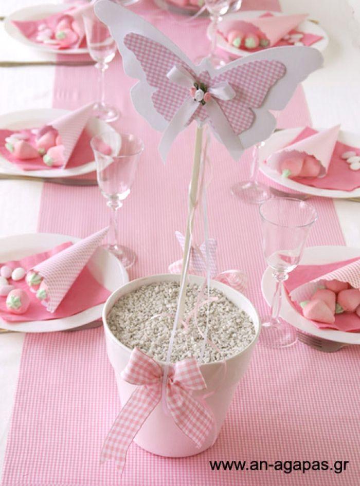 Κεντρικός στολισμός τραπεζιού πεταλούδα double face καρώ ροζ | an-agapas.gr