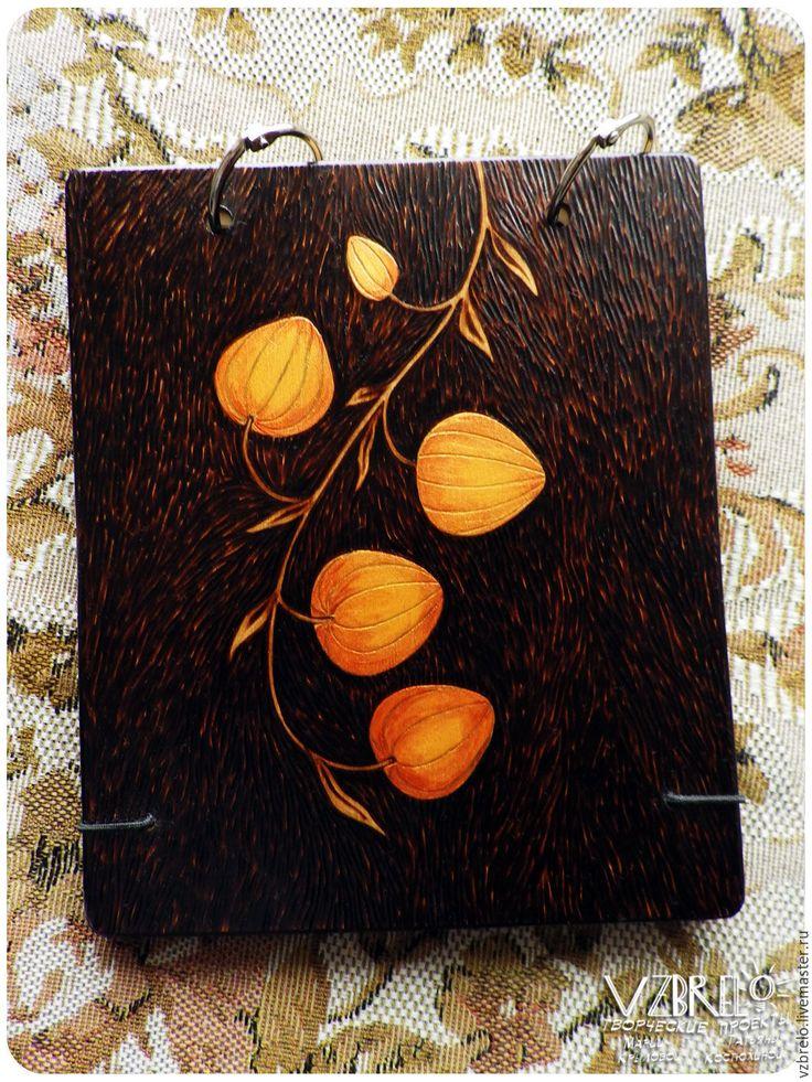 """Купить Деревянный блокнот """"Физалис"""" - 2. - vzbrelo, взбрело, деревянный блокнот, деревянный скетчбук"""