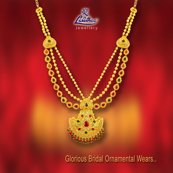 Amazing gift for bride - golden haram with three set of combined chains studded with colourful stones from #LalithaaJewellery.