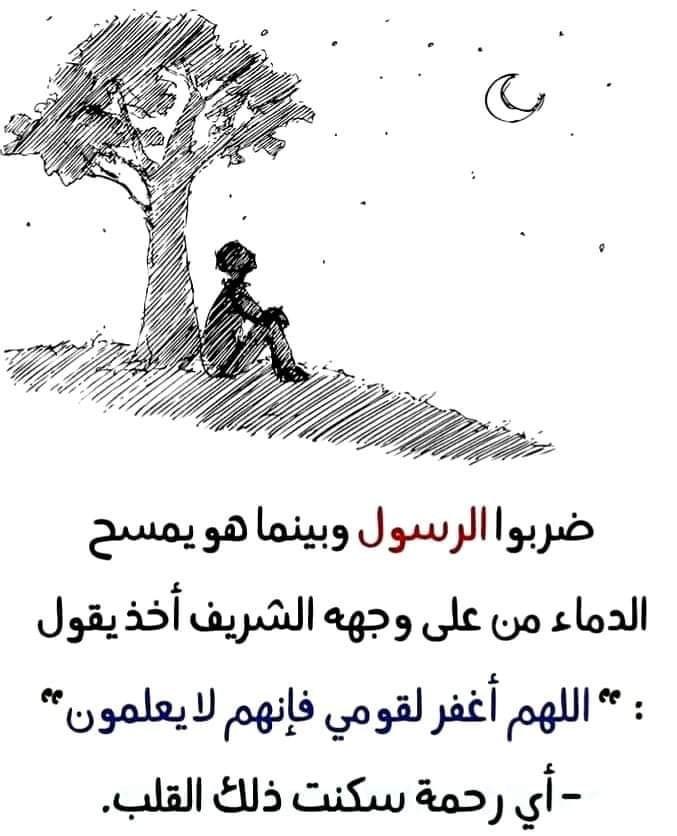 صلوات ربي وسلامه عليه تسليما كثيرا كان خلقه القرآن كان قرآن يمشي على الارض Islamic Quotes Words Arabic Quotes