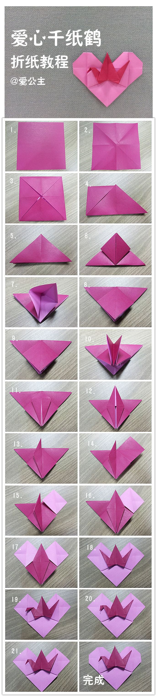 Origami crane crane origami craft ideas - Origami Lovely Heart Crane That S The Exact Translation Of