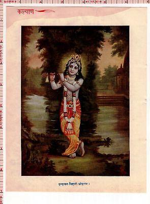 Krishna Flute Religious Hindu Mythology God Vintage India Kalyan Print #51730