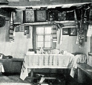 Russian Home