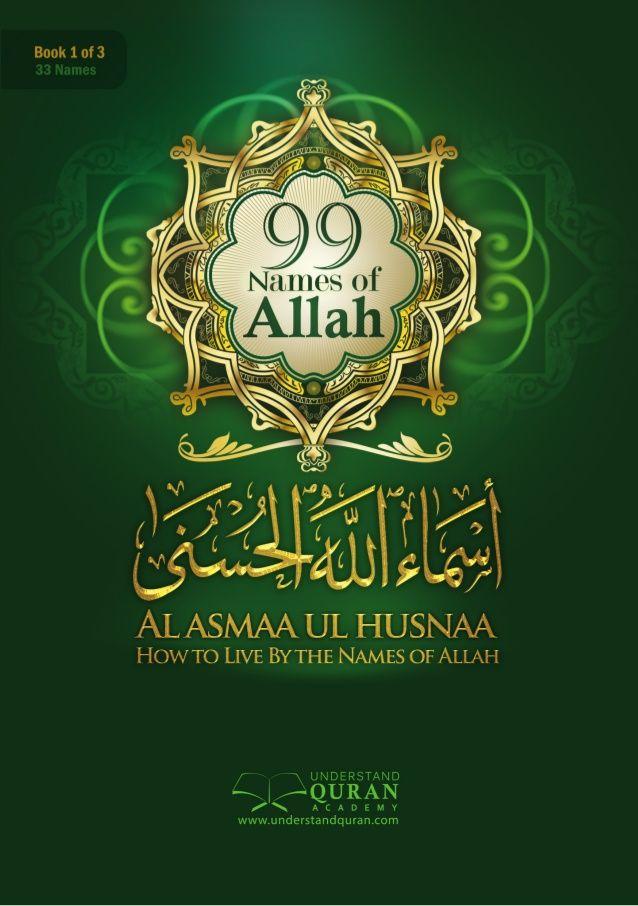 https://www.slideshare.net/mobile/islamhousep/asma-ulhusnafree-sample