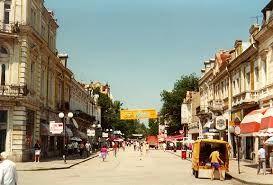 2006 Rousse Bulgaria