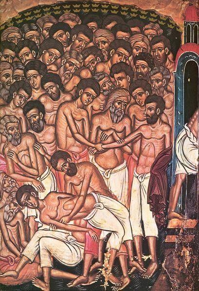 Santos 40 mártires de Sebaste | Doxology