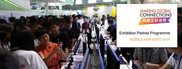 INTECH presented products from a new line for the first time on Mobile Asia Expo 2014.
