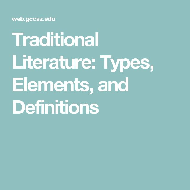 the classes and elements of literature We use a variety of literary genres for an array of purposes in written language   the student will leave the class able to identify the elements of a fictional story.