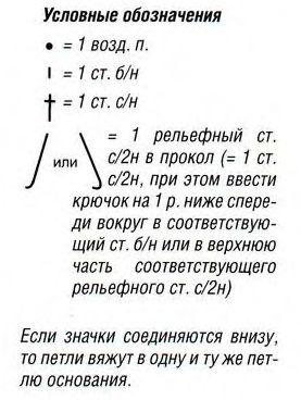4121583_dijak7 (277x368, 42Kb)