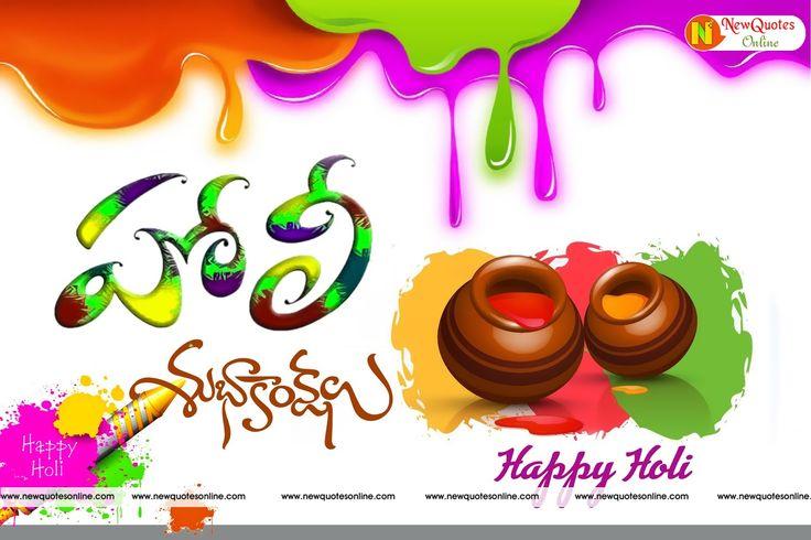 Beautiful holi wishes in telugu holi telugu greetings holi sms for beautiful holi wishes in telugu holi telugu greetings holi sms for twitter holi quotes pinterest holi festival quotes and happy holi m4hsunfo