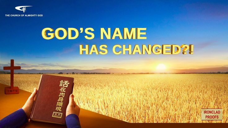 "New Age | Gospel Movie ""God's Name Has Changed?!"""