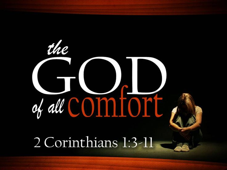 Sometimes He wraps His comfort around me like a warm blanket, letting me know I am totally covered in Him.