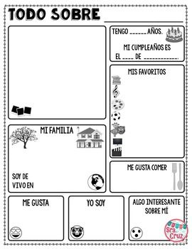 All About Me Back to School Freebie (Spanish & English)
