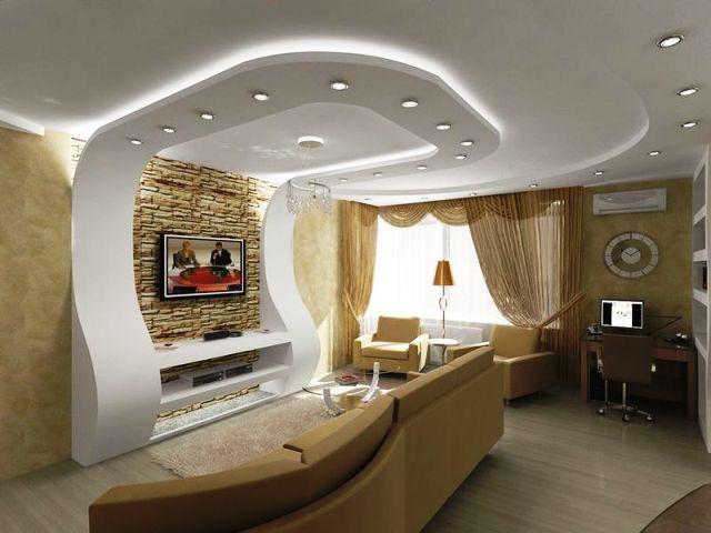 Рекомендации по дизайну квартиры