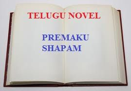 Free download Pdf files: Telugu Novel - Premaku Shapam
