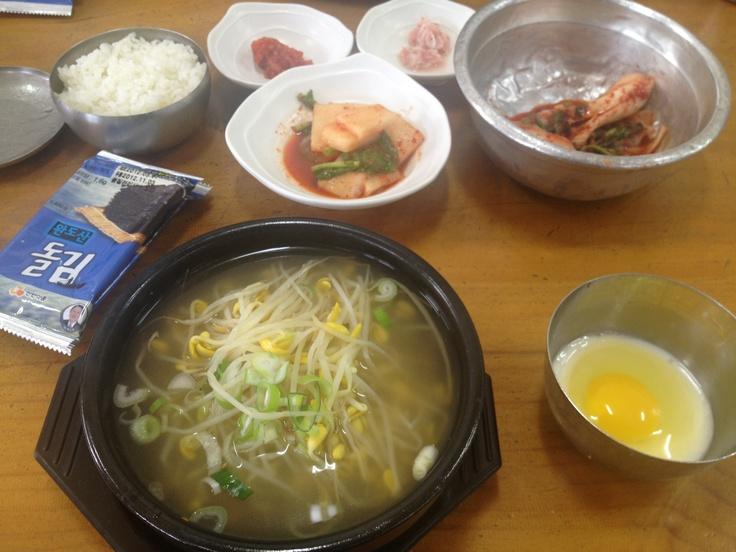 전주에서 먹는 전주콩나물 국밥