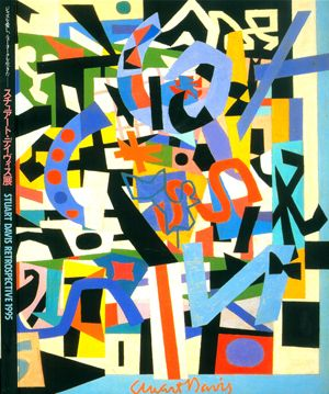 Stuart Davis, was an early American modernist painter. He was well known for his jazz-influenced, proto pop art paintings of the 1940s and 1950s, bold, brash, and colorful, as well as his ashcan pictures in the early years of the 20th century.