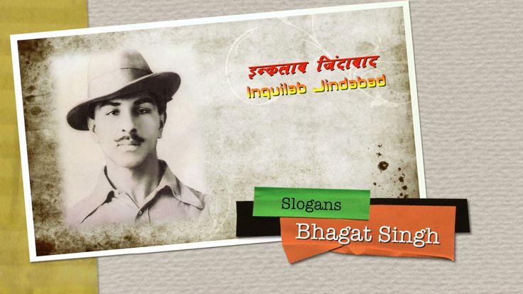 Slogans of Indian Freedom Fighters   Hindi   English