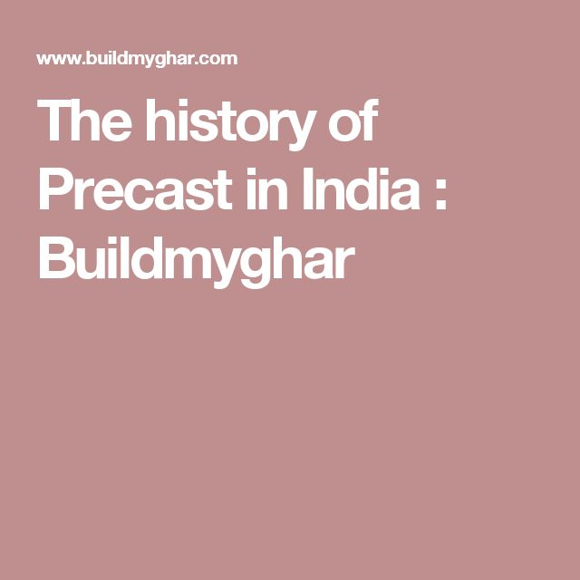 The history of Precast in India : Buildmyghar