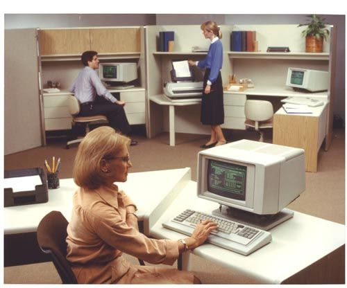 Sperry-Univac SPERRYLINK System ... an early electronic office and word processing system for businesses