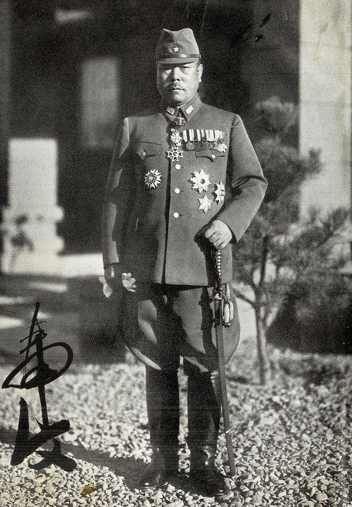 """Gen. Tomoyuki Yamashita (1885-1946) The """"Tiger of Malaya,"""""""