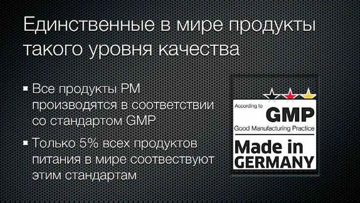 Business Presentation RUS