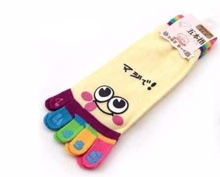 Cute and Smiley Cartoon Print Toe Socks (5 colors)