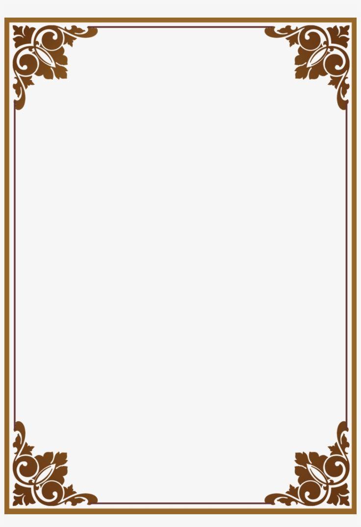 Download Bingkai Batik Clipart Transparent Kerawang Frame For Free Nicepng Provides Large Related Hd Transparent Png Imag In 2021 Frame Border Design Clip Art Frame