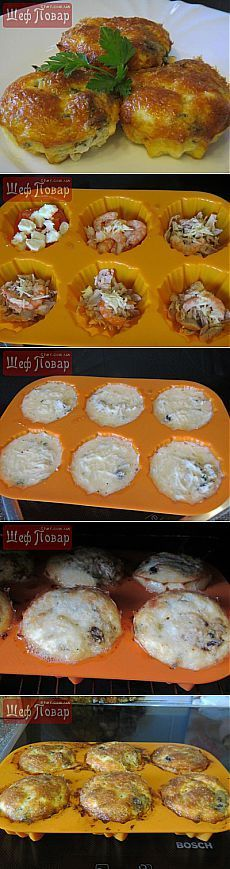 Вкуснейшие маффин-жульены с разной начинкой / Завтраки / Рецепты / Шеф-повар – простые и вкусные кулинарные рецепты, фото-рецепты, видео-рецепты