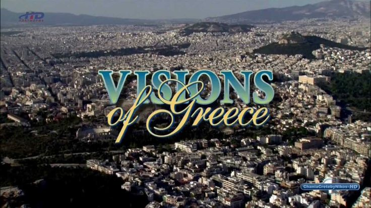 Flying over Greece | Πετώντας πάνω από την Ελλάδα