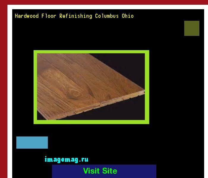17 Best Ideas About Hardwood Floor Refinishing On