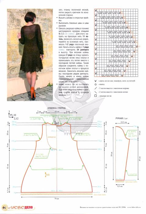 370 best abrigos images on Pinterest   Knitting patterns, Knitting ...